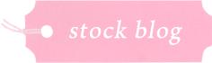 stock blog -合気道、Webの保管blog-